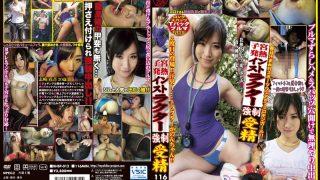 BHSP-012 Yoshiura Misato, Jav Censored