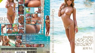 BLK-045 Aikawa Rin, Jav Censored