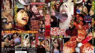 BXDR-005 Maeta Saki, Jav Censored