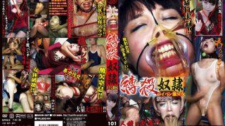 BXDR-007 Wakatsuki Akane, Jav Censored