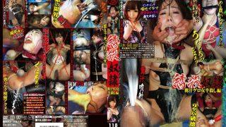 BXDR-008 Kaede Nonoka, Jav Censored