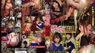 BXDR-009 Kaede Nonoka, Jav Censored