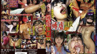 BXDR-013 Satou Chizuru, Jav Censored