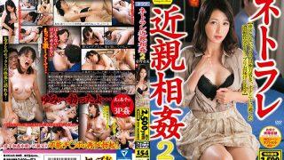 CEAD-208 Anno Yumi, Jav Censored