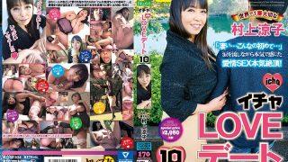CESD-324 Murakami Ryouko, Jav Censored