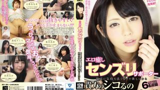 CRMN-124 Jav Censored