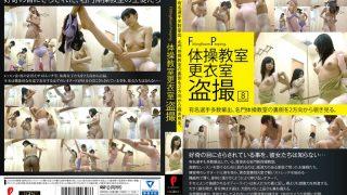DPJT-061 Jav Censored
