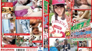 DSS-185 Jav Censored
