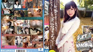 DSS-186 Kawakita Haruna, Jav Censored