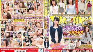 DVDMS-084 Jav Censored