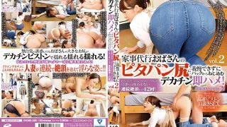 DVDMS-086 Jav Censored