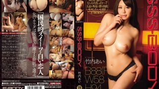 EBOD-139 Takeuchi Ai, Jav Censored