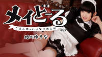 heyzo 1395 Jav Uncensored