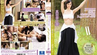 EYAN-068 Jav Censored