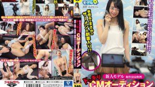 GDHH-043 Ashina Yuria, Jav Censored