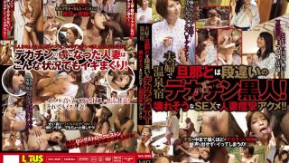 WA-300 Jav Censored