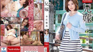 NATR-561 Honjou Yuka, Jav Censored