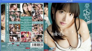 MXBD-078 Yume Kana, Jav Censored