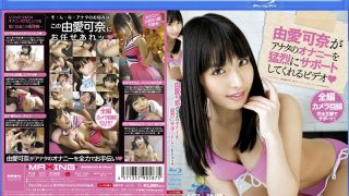 MXBD-093 Yume Kana, Jav Censored