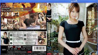 MXBD-102 Yoshizawa Akiho, Jav Censored