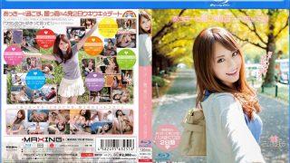 MXBD-159 Yoshizawa Akiho, Jav Censored