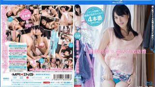 MXBD-160 Yume Kana, Jav Censored