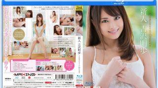 MXBD-211 Yoshizawa Akiho, Jav Censored