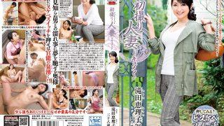 JRZD-701 Takita Eriko, Jav Censored