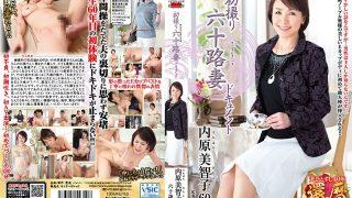 JRZD-705 Uchihara Michiko, Jav Censored