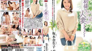 JRZD-707 Sakaki Naoko, Jav Censored