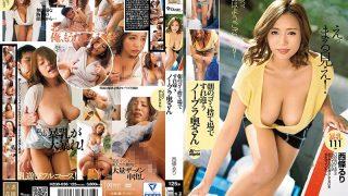 HZGD-036 Saijou Ruri, Jav Censored