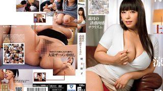 HZGD-038 Murakami Ryouko, Jav Censored