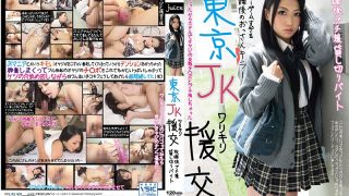GDJU-006 Jav Censored