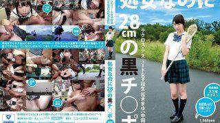 GM-032 Yuuki Mayu, Jav Censored
