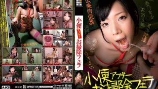 DOKS-316 Jav Censored