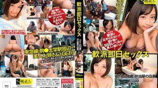 SUPA-131 Jav Censored