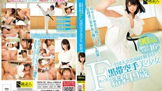 SUPA-135 Jav Censored