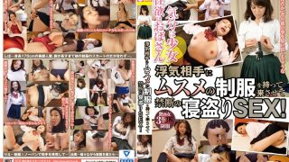 TAMA-012 Jav Censored