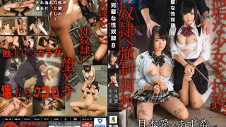 TKI-036 Jav Censored