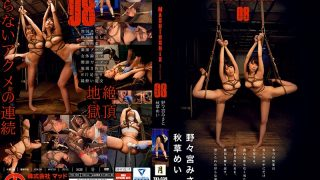 TKI-039 Jav Censored