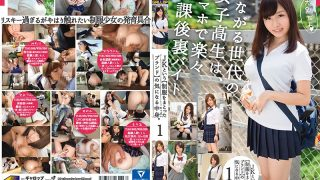 GNE-166 Jav Censored