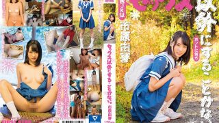 LOVE-334 Ichihara Yume, Jav Censored