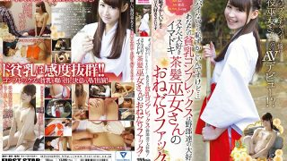 LOVE-335 Momose Hinano, Jav Censored