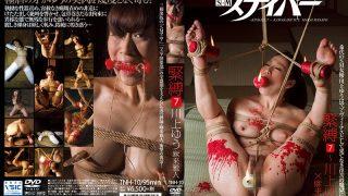 TNH-10 Kawakami Yuu, Jav Censored