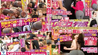 VRTM-233 Jav Censored