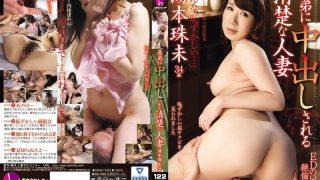 HBNK-002 Yumoto Tamami, Jav Censored