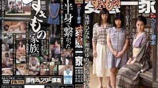 HQIS-022 Jav Censored
