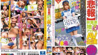 HRRB-042 Futaba Kaede, Jav Censored