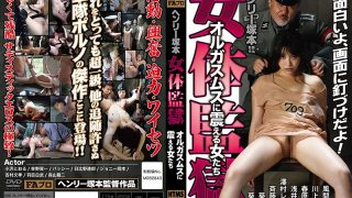 HTMS-098 Jav Censored