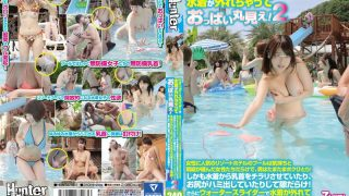HUNTA-183 Jav Censored